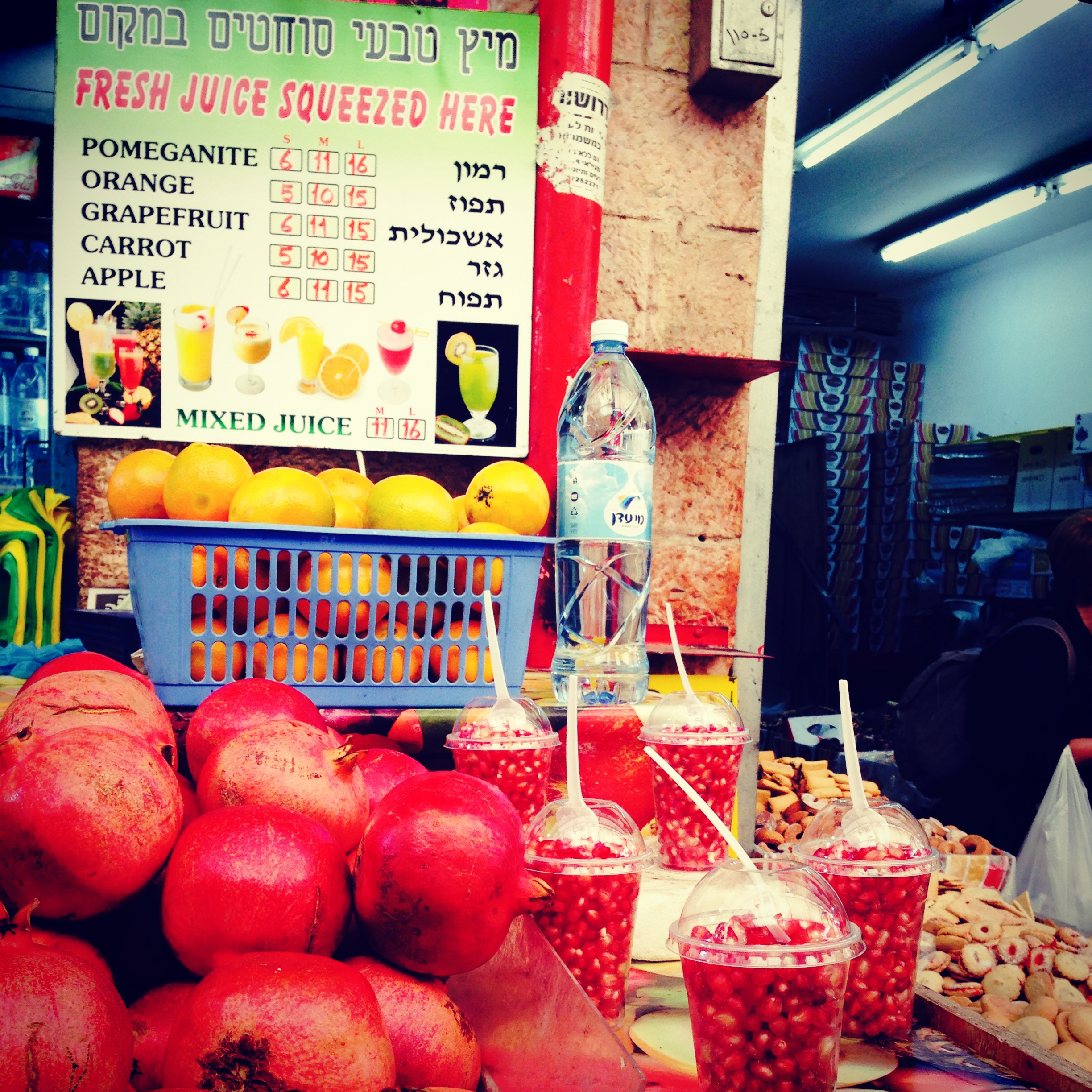 Israel's national fruit, fresh pomegranates (rimmon) in the market.