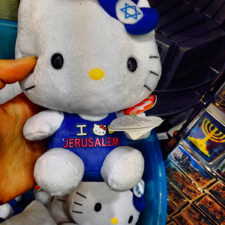 Even Hello Kitty loves Jerusalem.