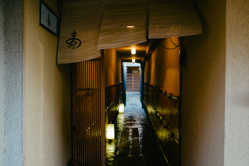 japan-travel-from-oregon-143.jpg