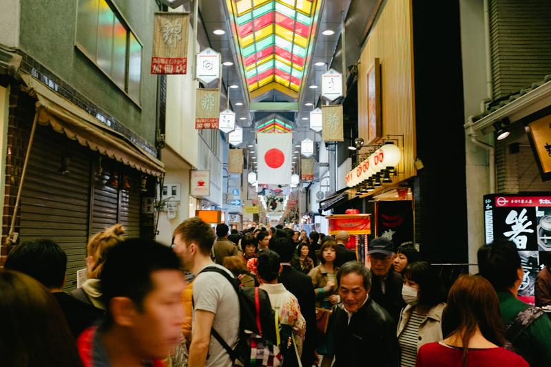 japan-travel-from-oregon-175.jpg