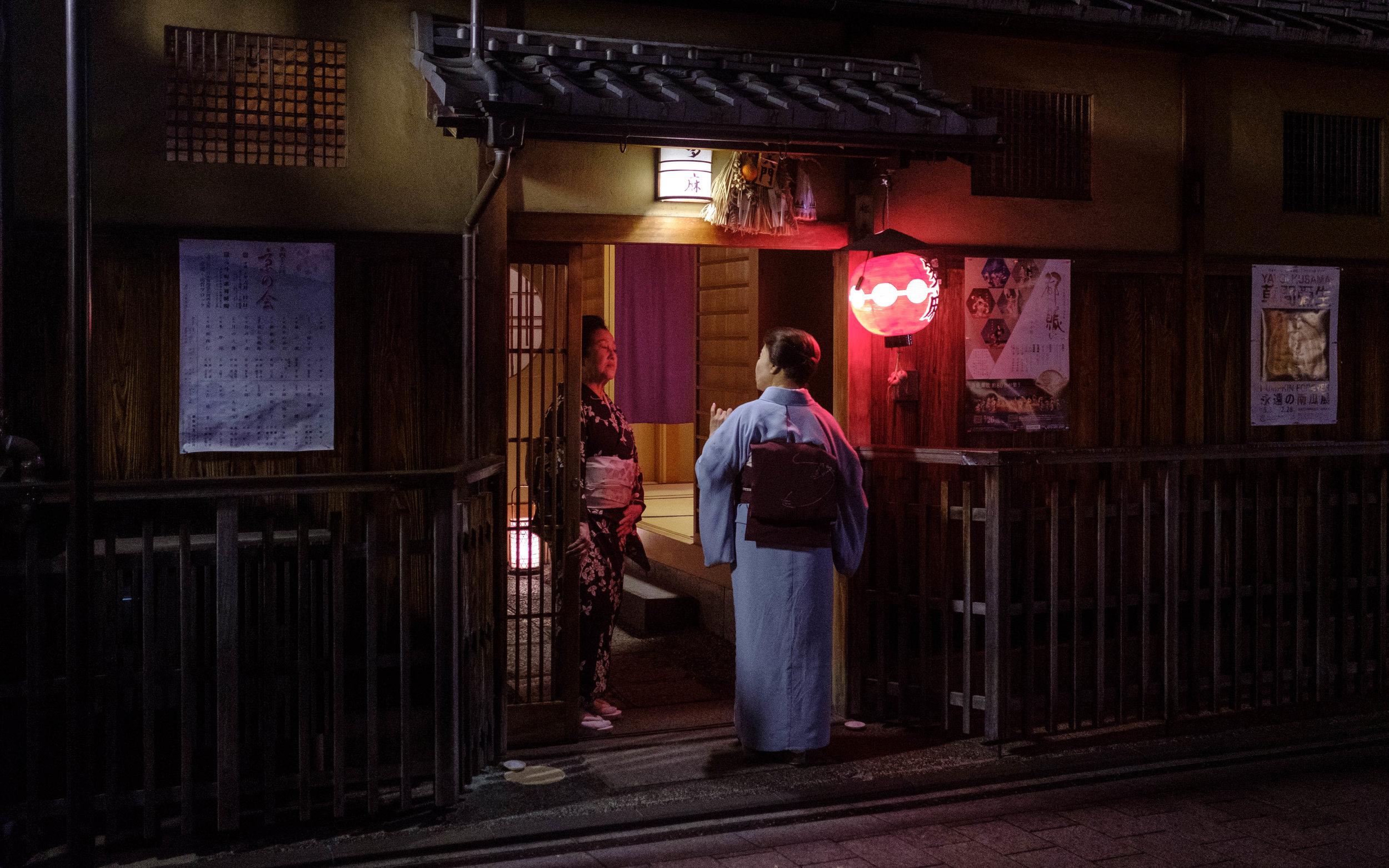 Gion _ Kyoto.jpg