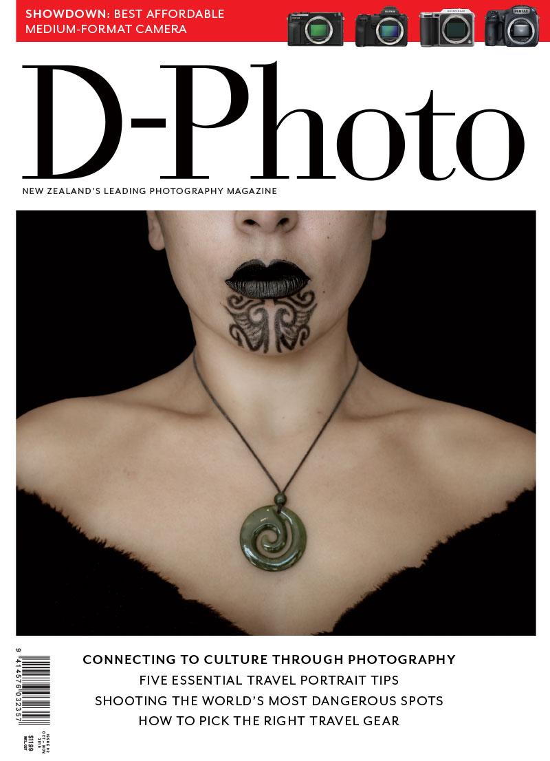 D-Photo_092_20190909_Cover.jpg