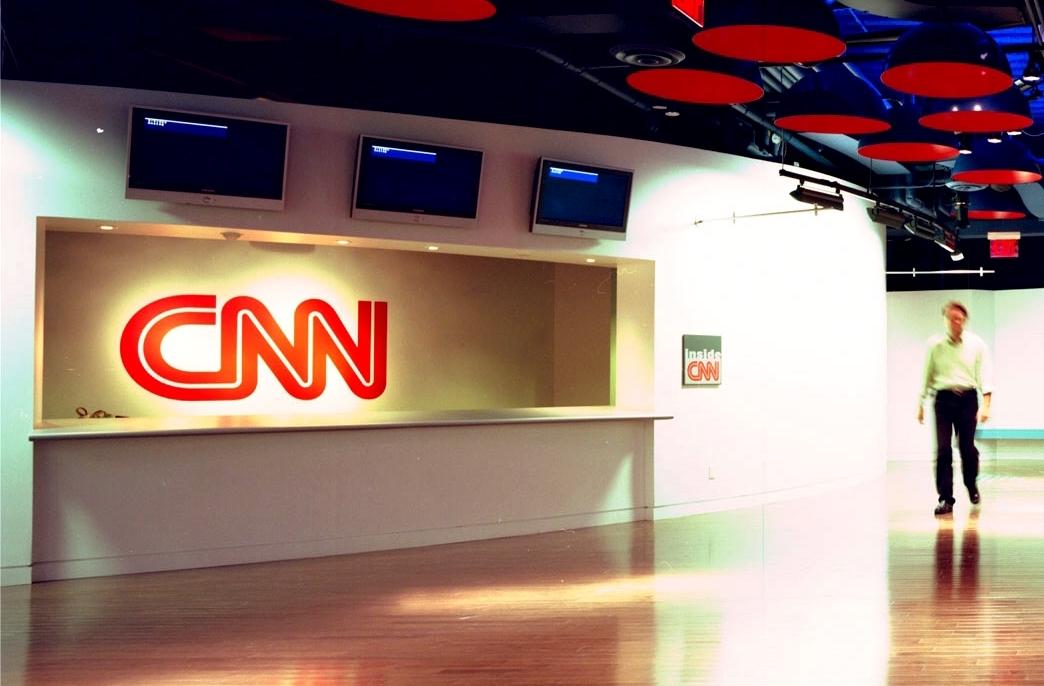 Inside CNN
