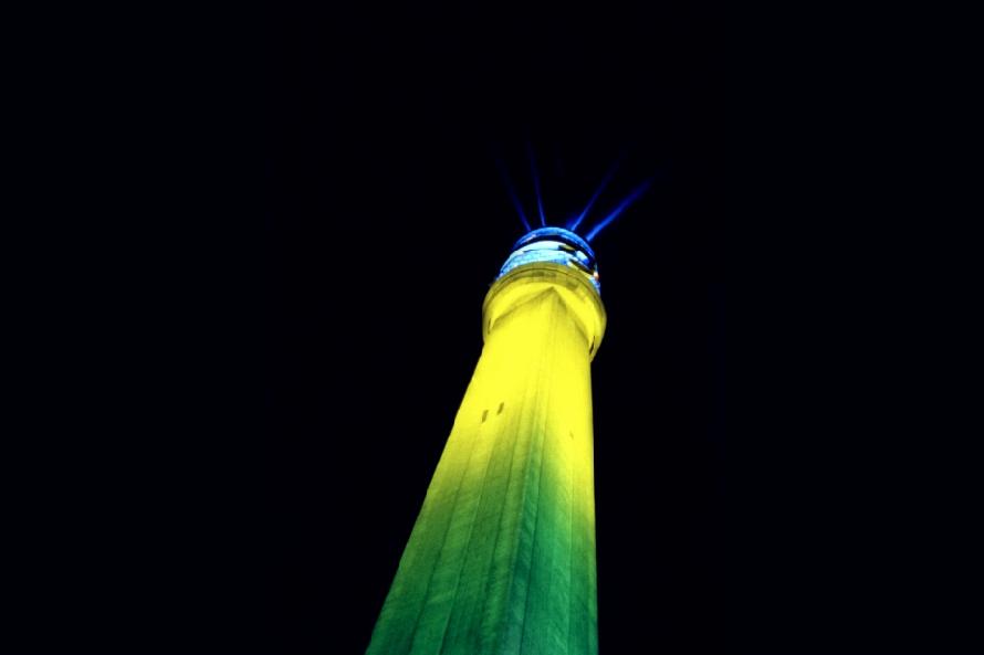 Entel Tower