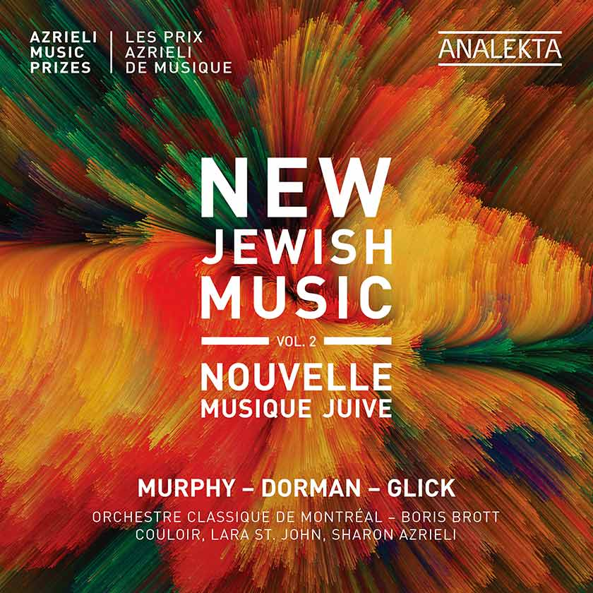 an29262-new-jewish-music-vol-2-azrieli.jpg
