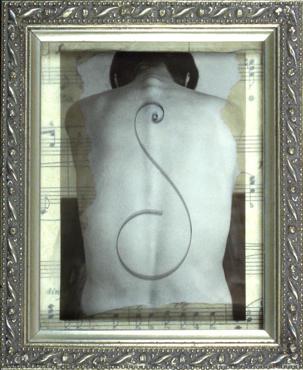Mary Daniel Hobson | Cadence