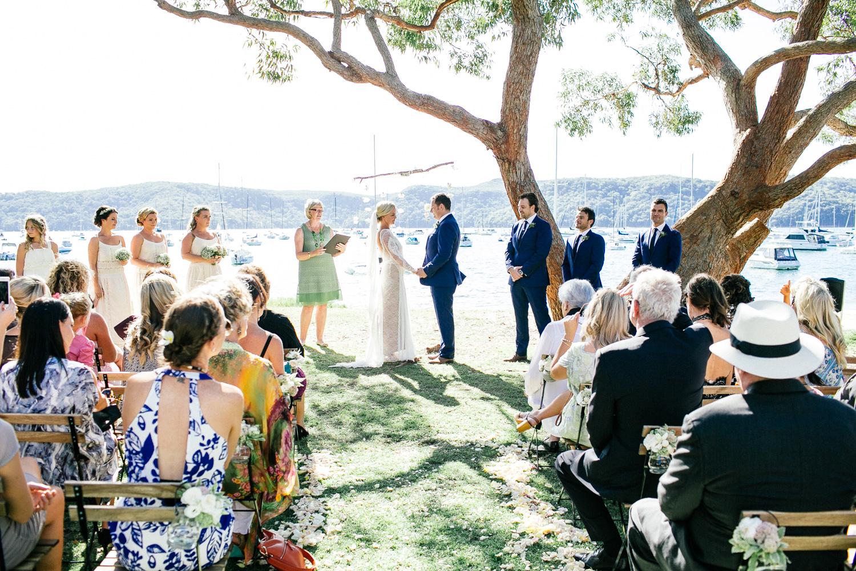 Caroline and Wayne wedding LR-133.jpg