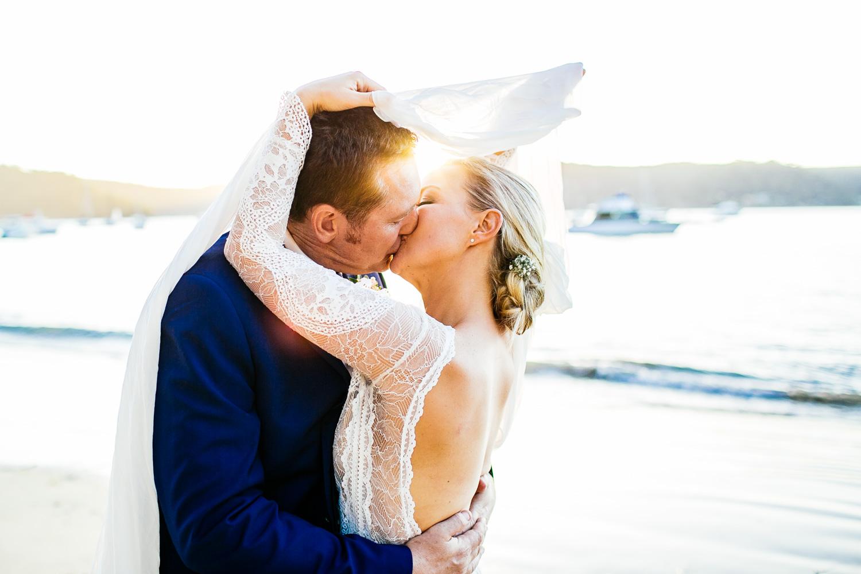 Caroline and Wayne wedding LR-723.jpg