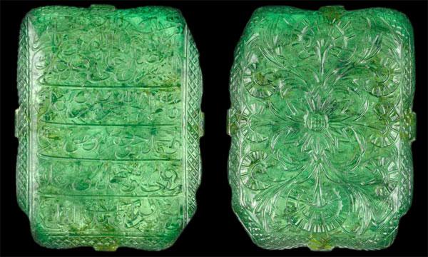 mogul-emerald.jpg