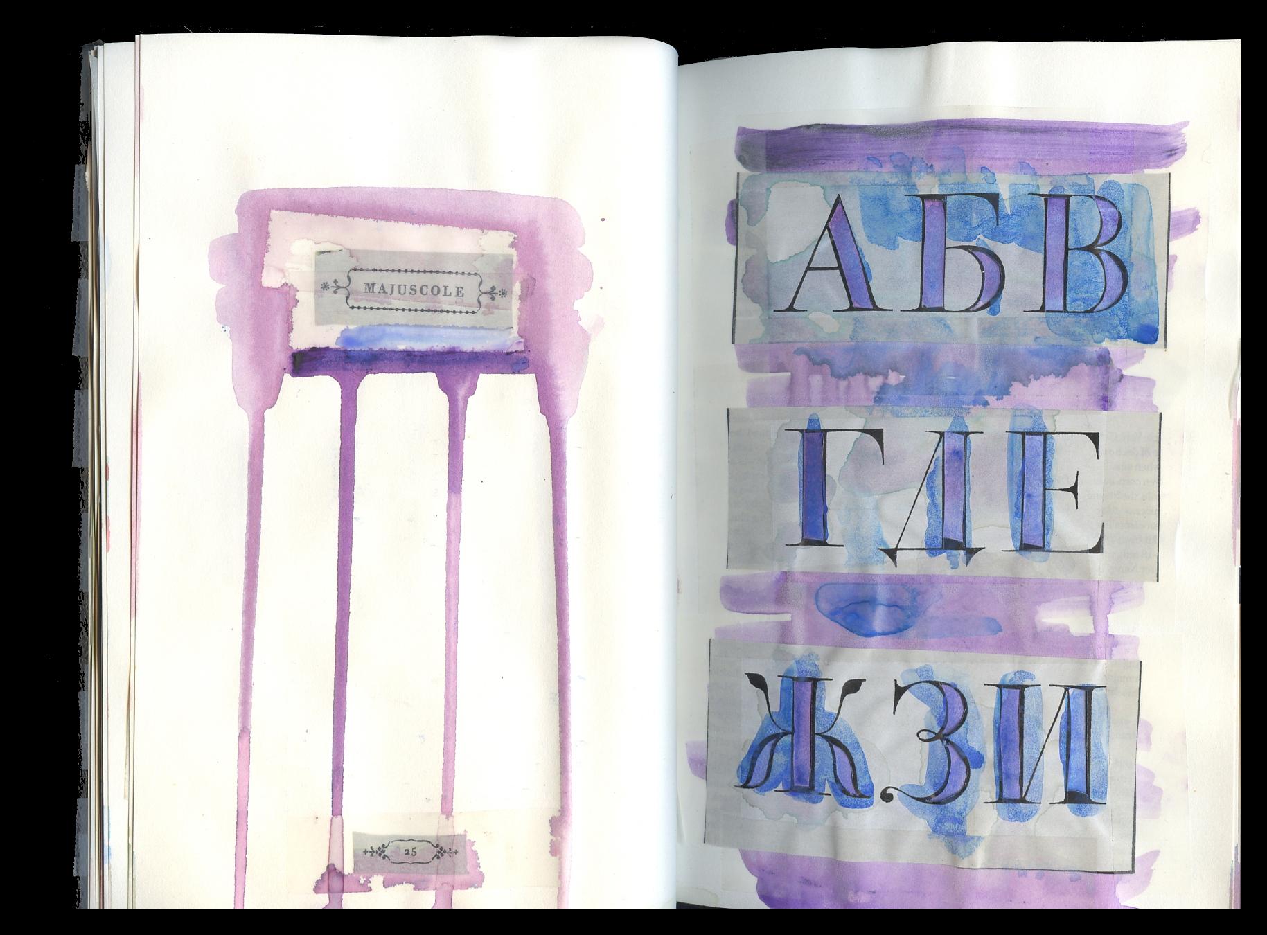 journal2014035.jpg