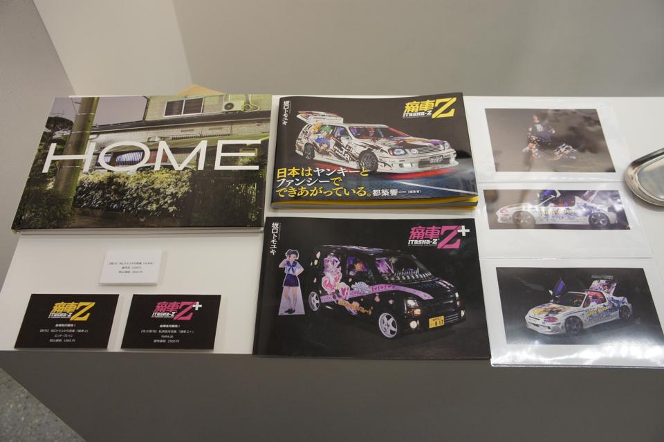 會場提前販賣的攝影集。上方的「痛車Z」為正式出版,底下的「痛車Z+」為私家版。 附帶一提,「レイ電設」沒有收錄在「痛車Z」,可以下載APP版或是設法入手私家版。