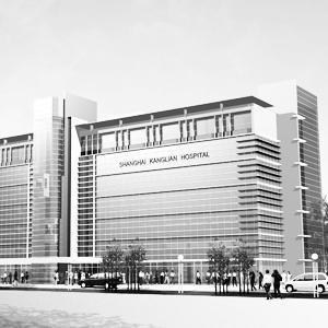 SHANGHAI VICTORIA HOSPITAL, CHINA