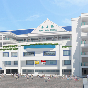 KONG HWA SCHOOL, SINGAPORE