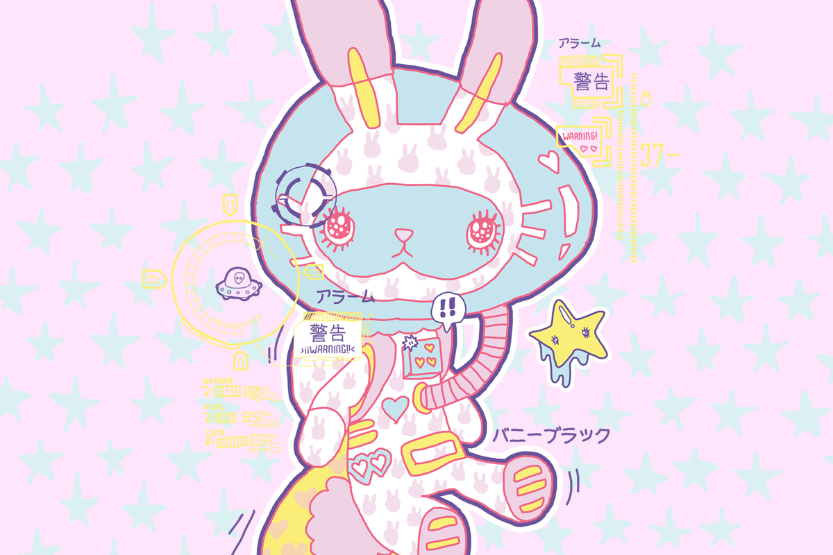 spacebunny2.png