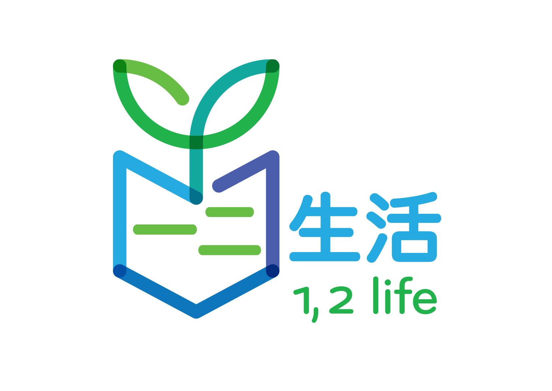 Yi Er logo Chinese