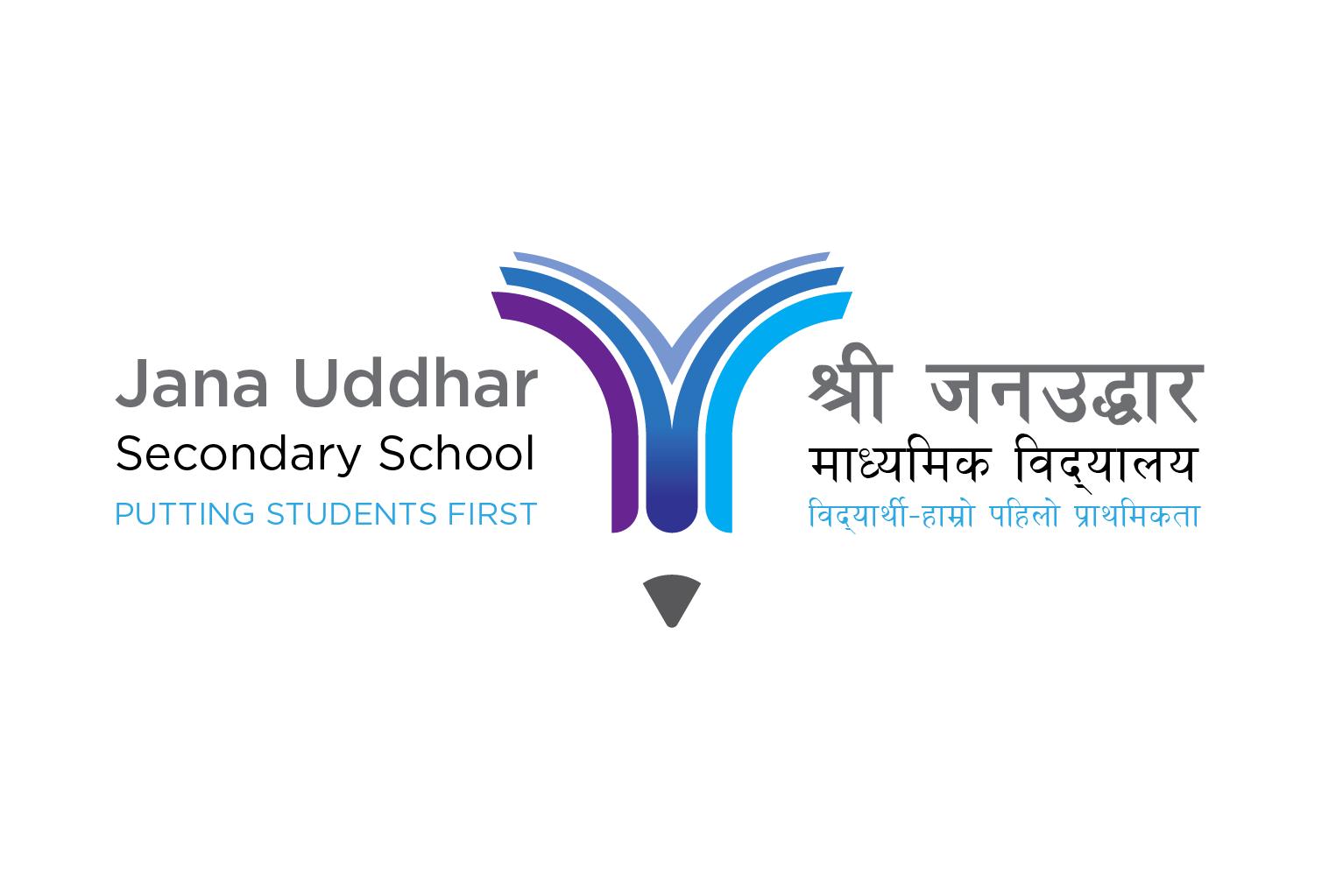 Jana Uddhar Secondary School logo
