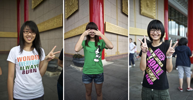 AE_Taiwan10_2268b.jpg