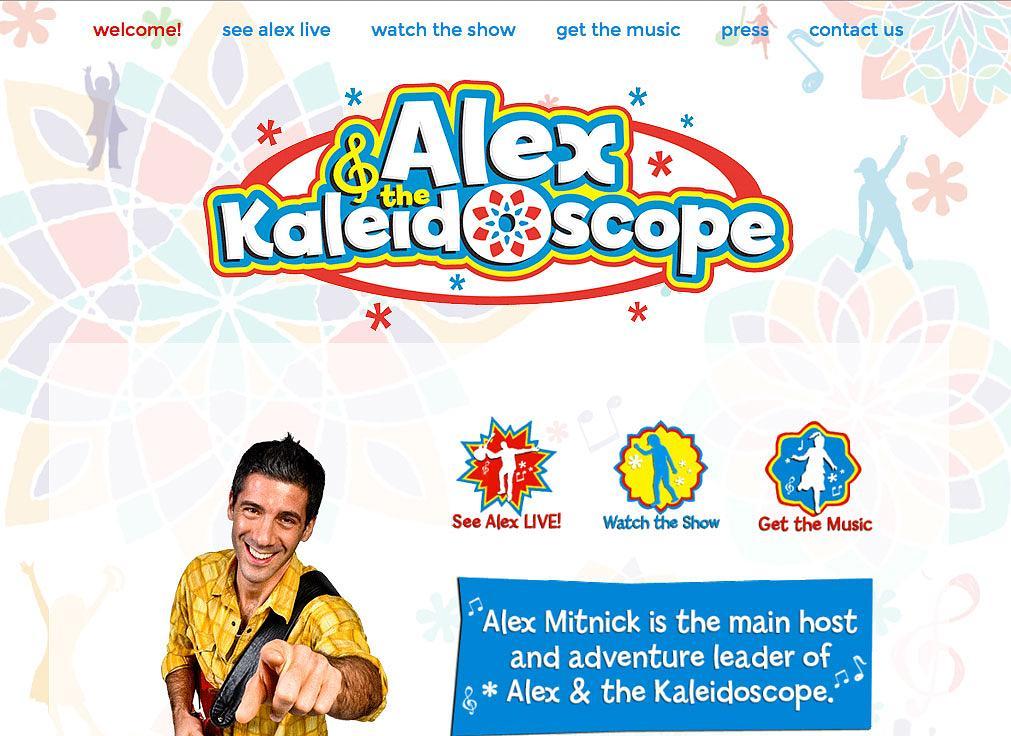 alex-screen-1.jpg
