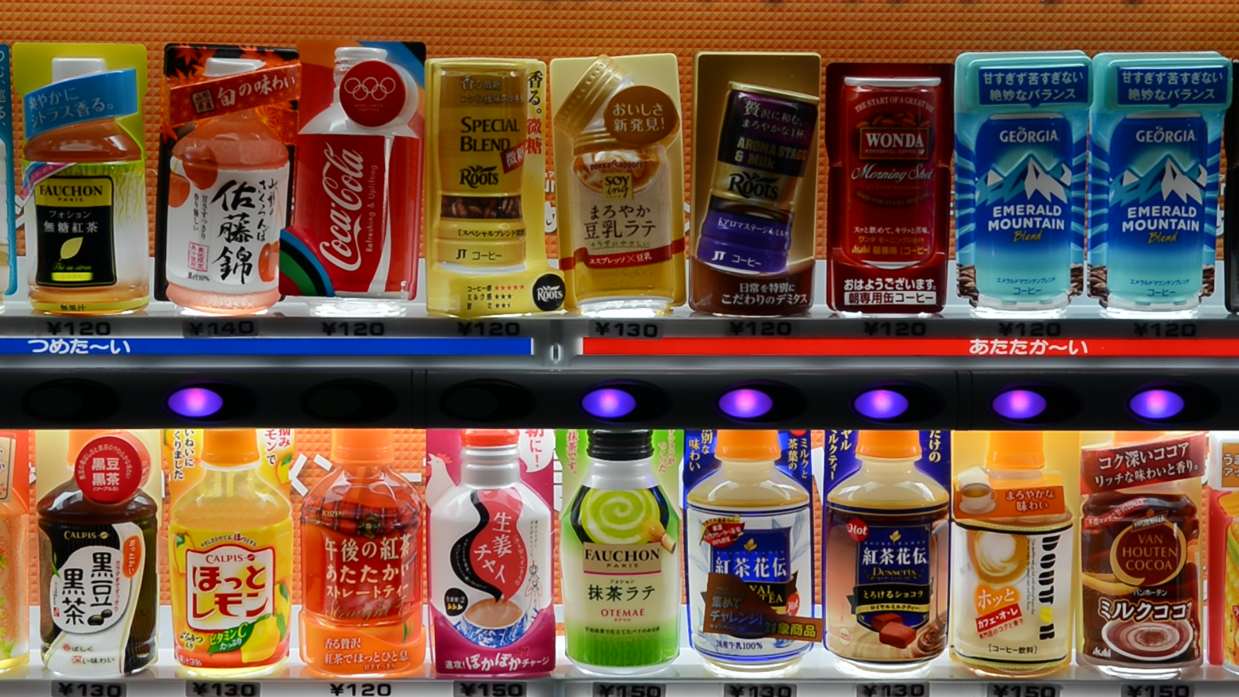 Commercial Food & Beverage - We design and manufacture equipment for a wide range of applications, including smart confection product vending and hot/cold beverage equipment.