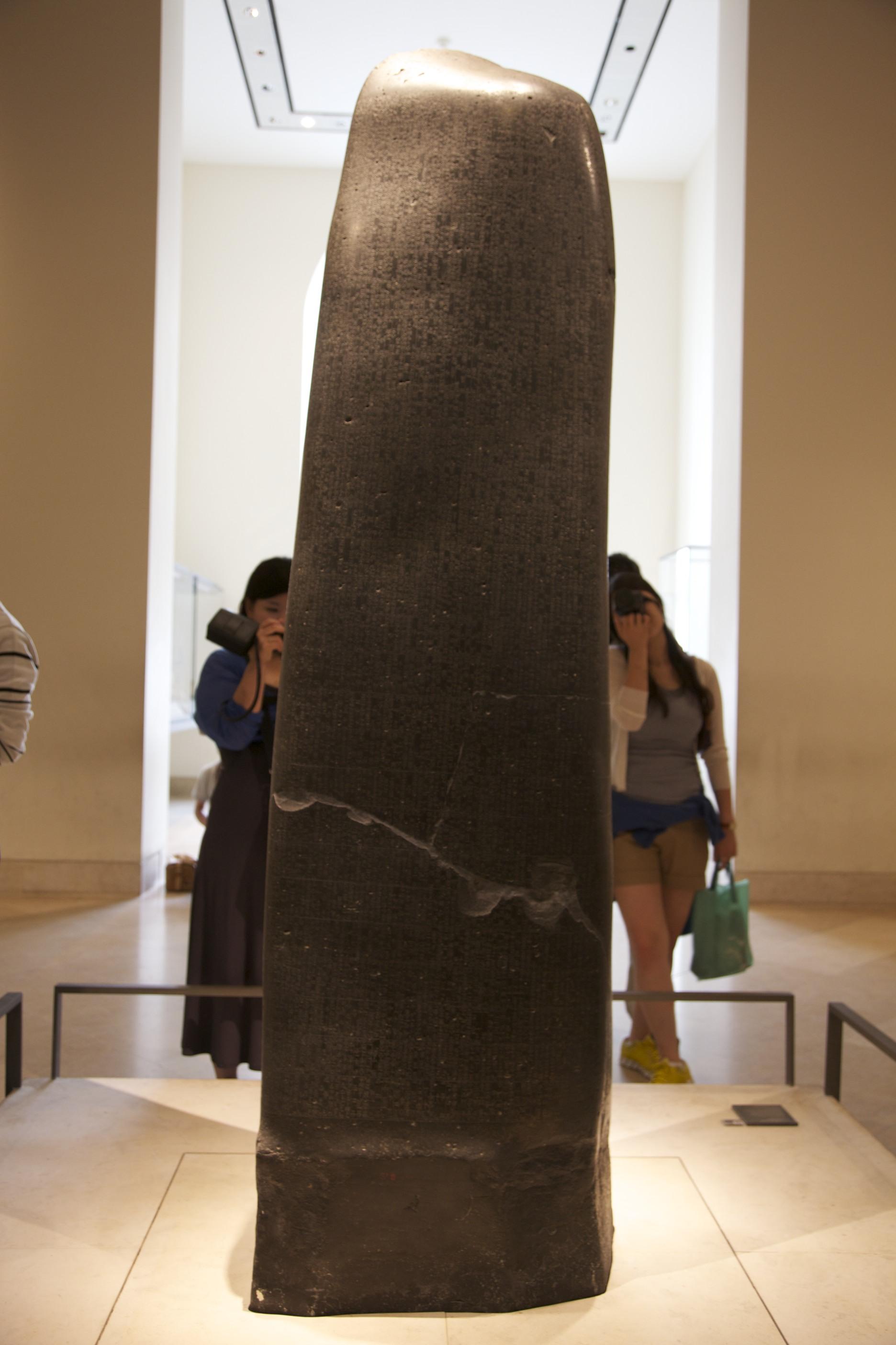 Hammurabi's Code, at Le Louvre.