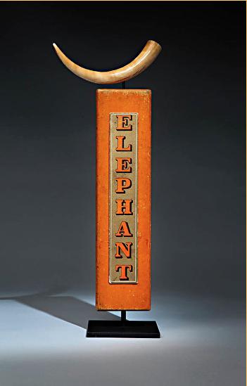 "Artist: John Sideli  Name: Elephant Monument  Dimensions: 15"" x 5 1/2"" x 2 1/2"""