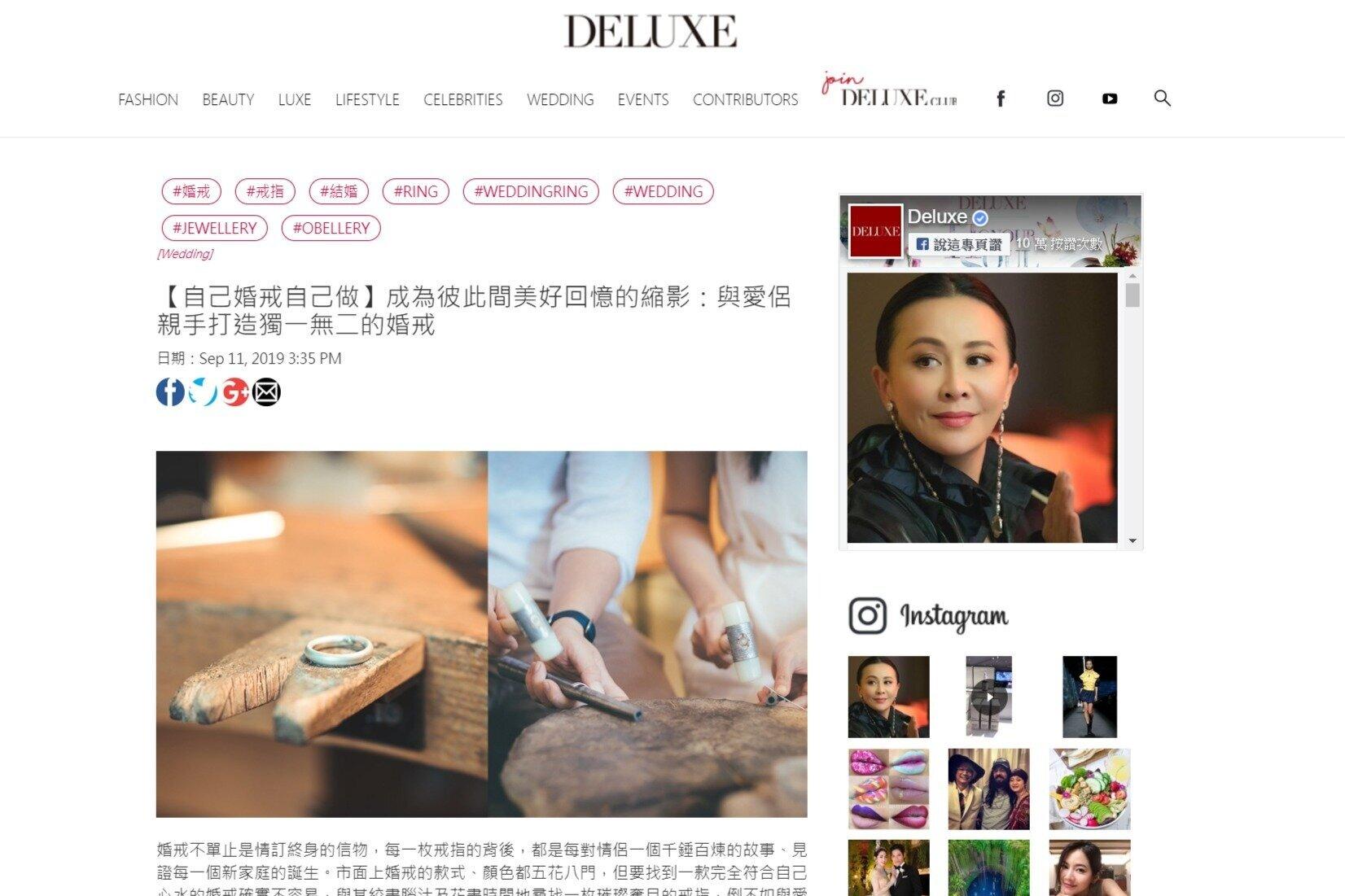 20190911_DELUXE+Online.jpg