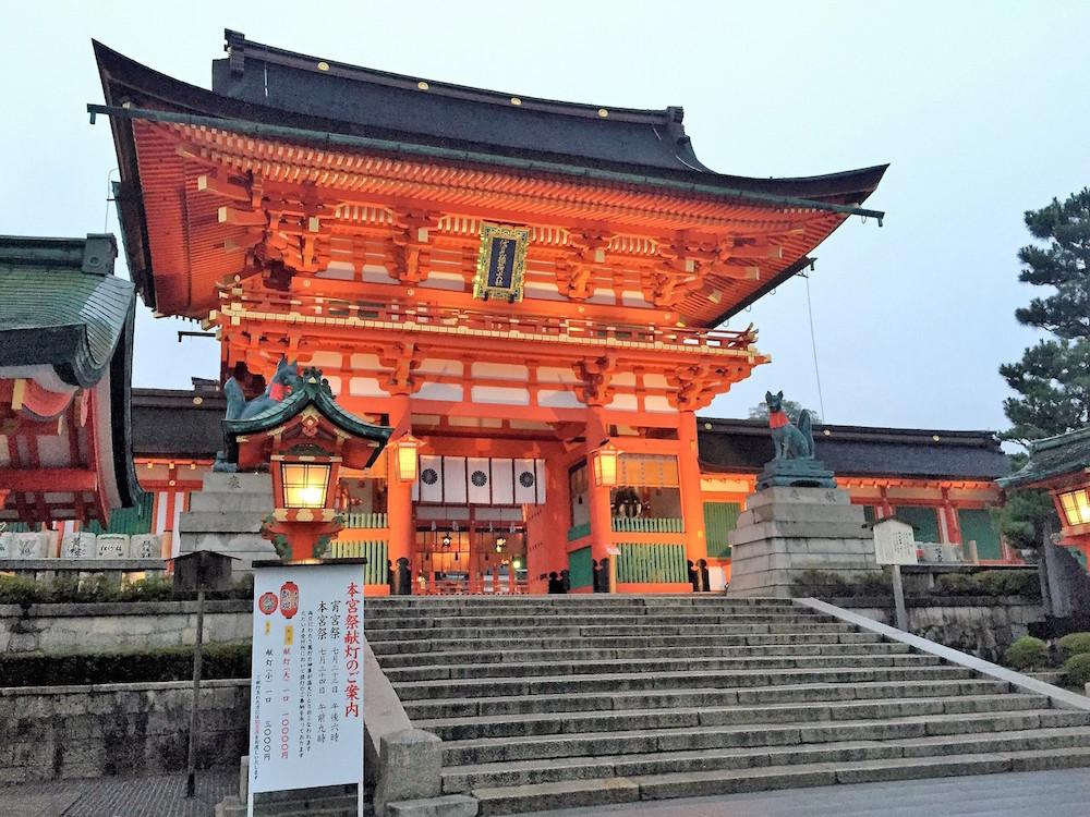 Fushimi Inari Taisha is an ancient shrine that sits at the base of Mount Inari in Kyoto, Japan.