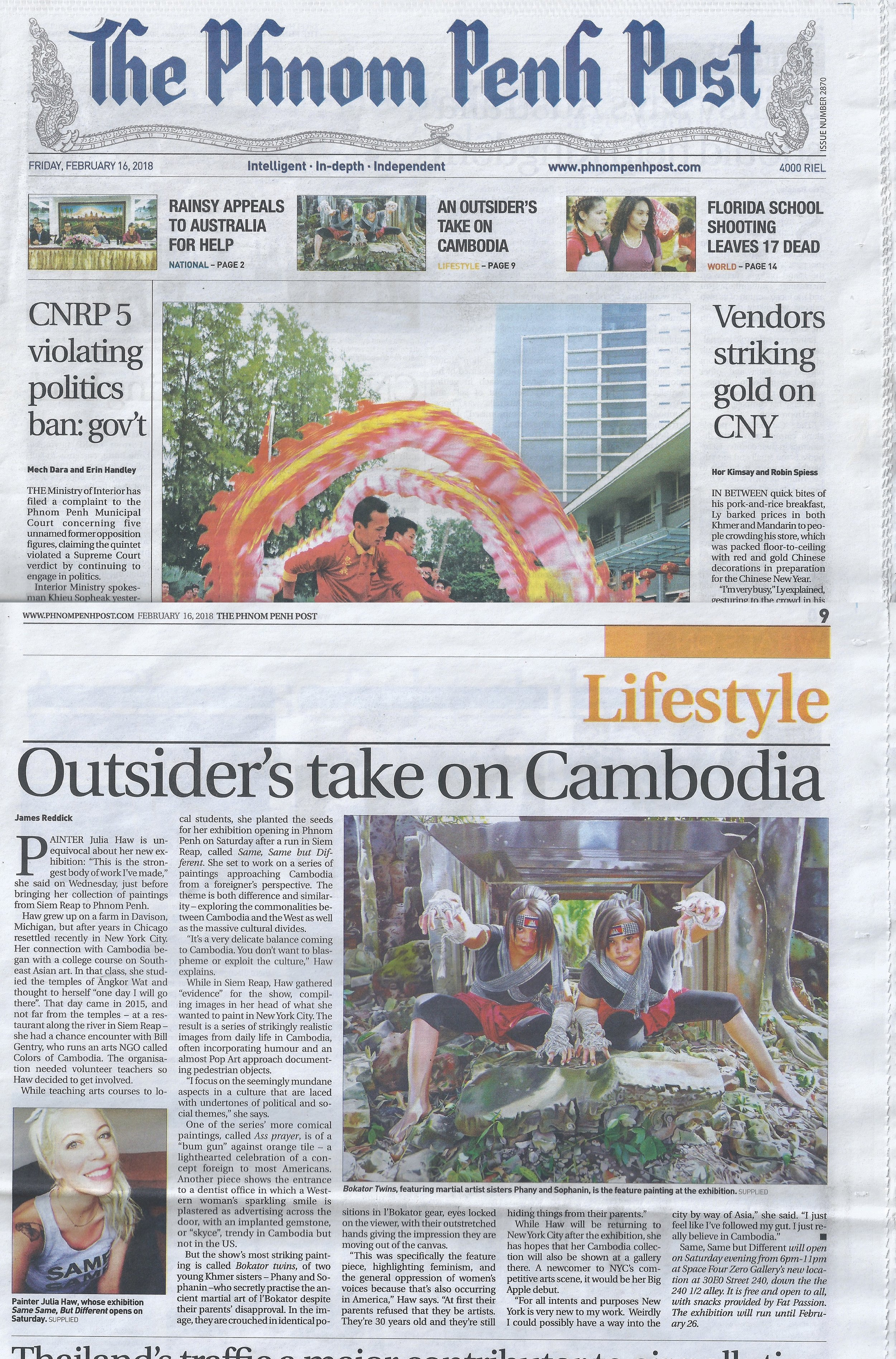 PhnomPenhPost_Cover&Middle.jpg