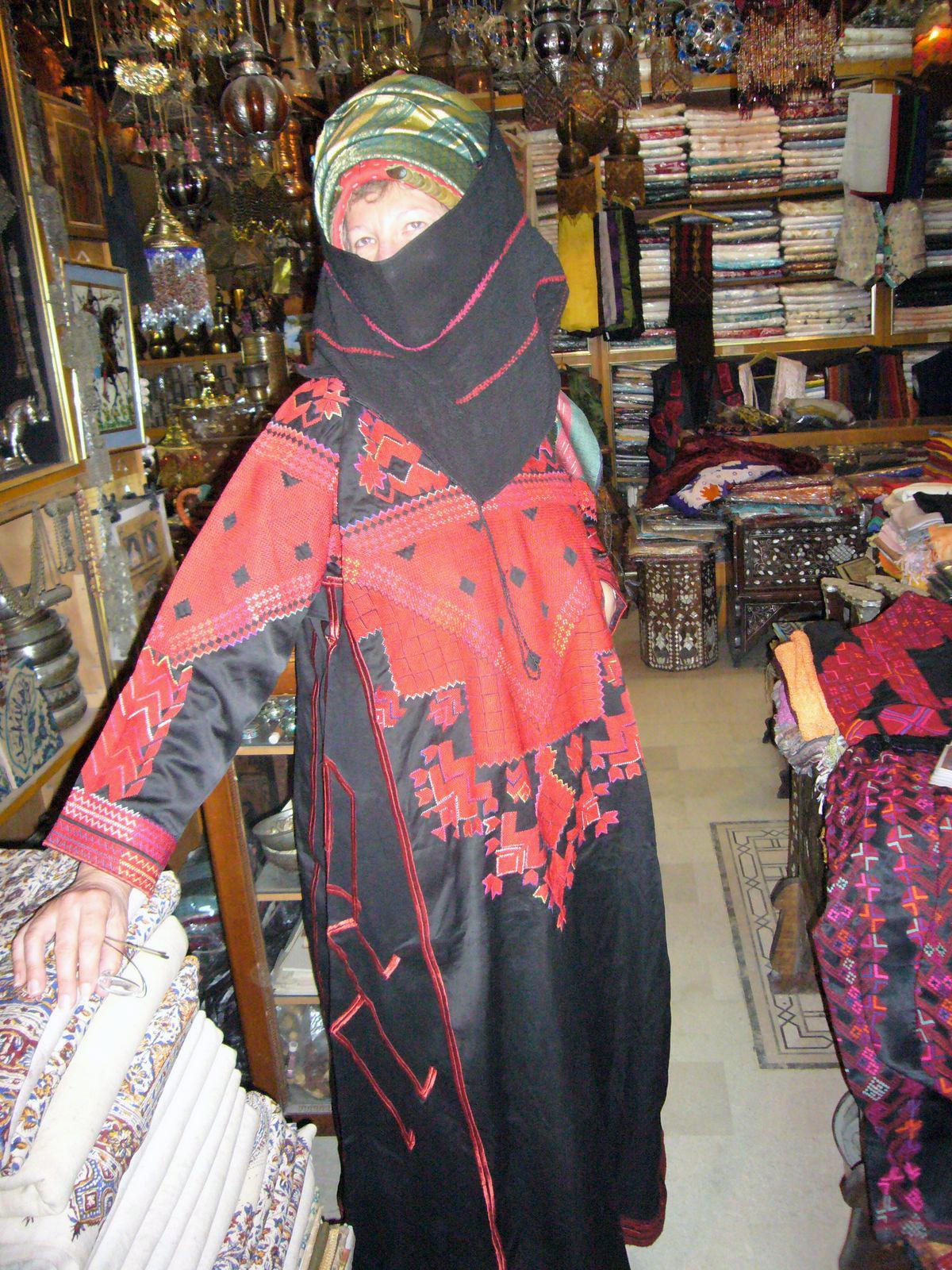 susan at the sultan's shop