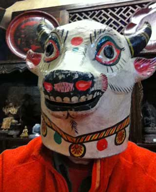 Cow-Mask.jpg