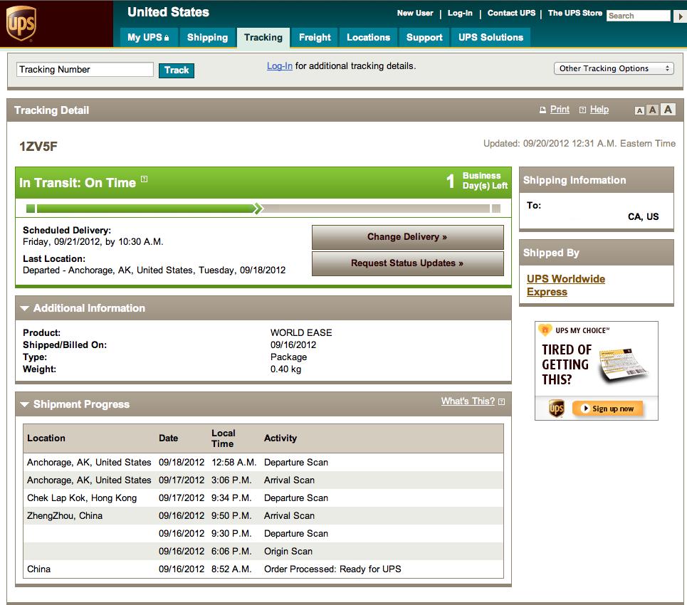 Screen Shot 2012-09-19 at 9.31.17 PM