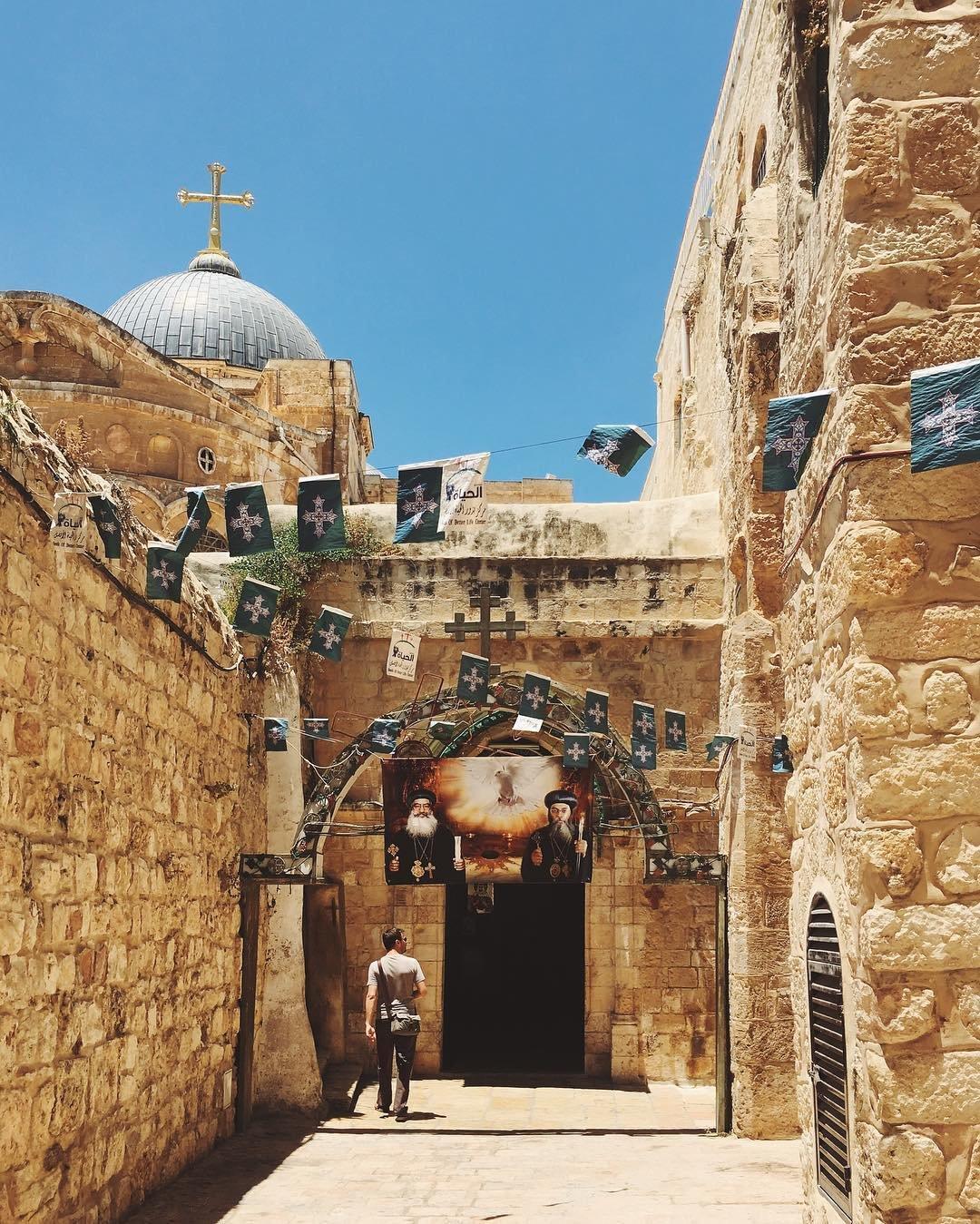 ExploringJerusalem.JPG