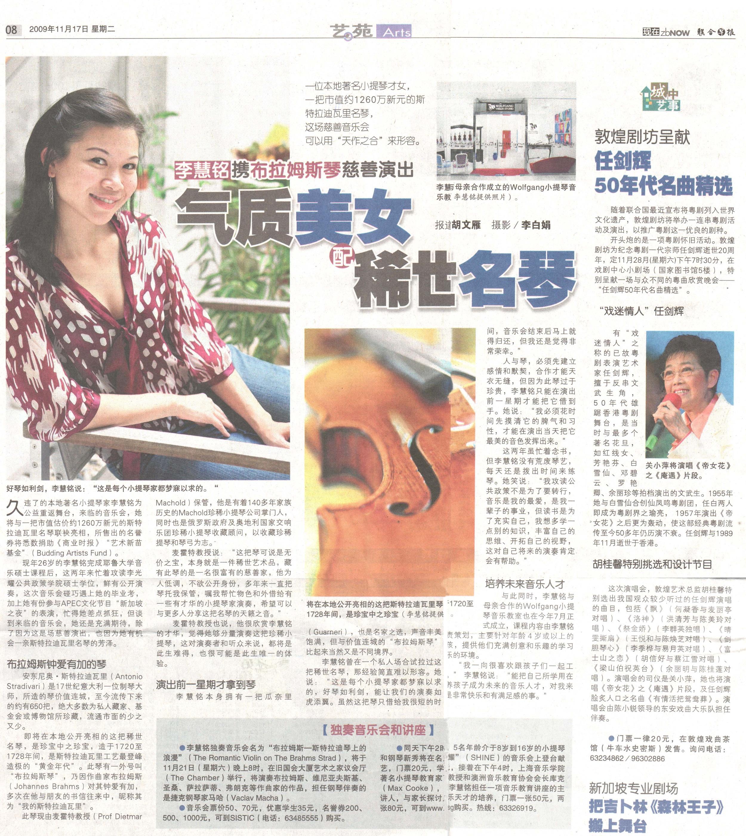 Chinese newspaper .jpg