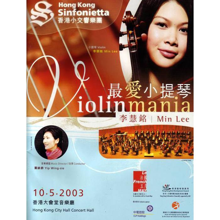 Hong-Kong-Sinfonietta.jpg