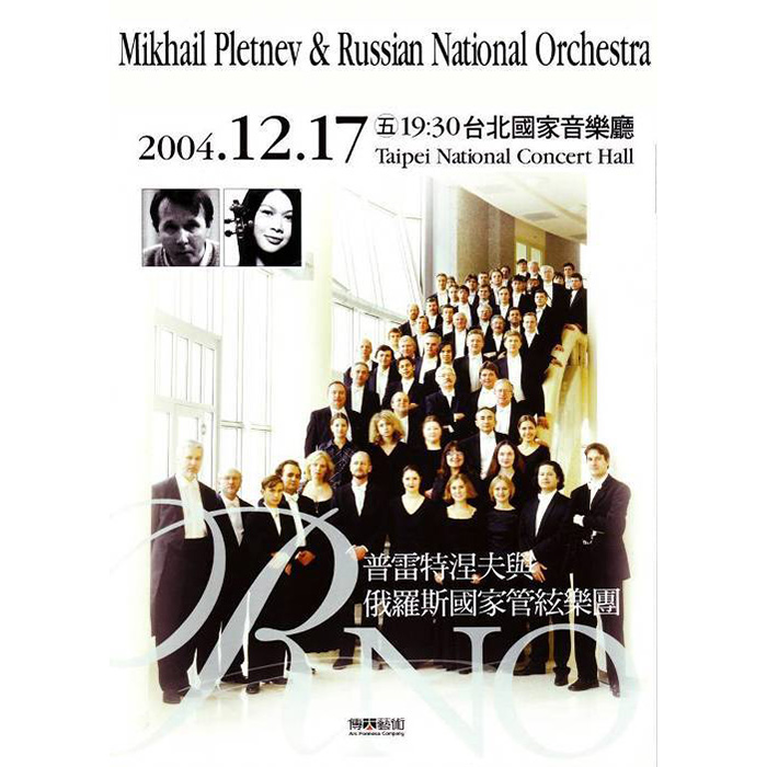 Russian-National-Orchestra (1).jpg