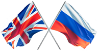 Great Britain Russia Society