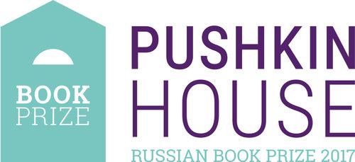 Book prize logo 1.jpeg