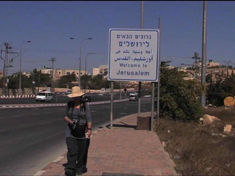 24_D_BottomRight_welcome to jerusalem .jpg