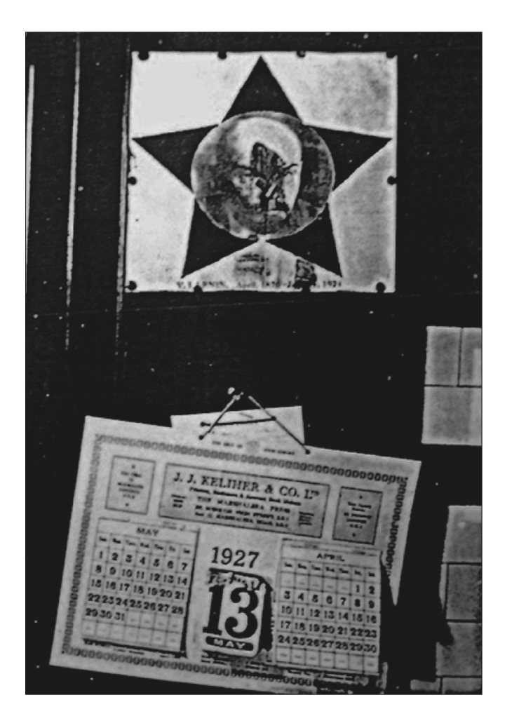This photo of Lenin was pinned on the wall inside the ARCOS (All-Russian Co-Operative Society) building at 49 Moorgate. It was alleged that during the 1927 ARCOS raid, British police had defaced Lenin's image by squirting ink at it.