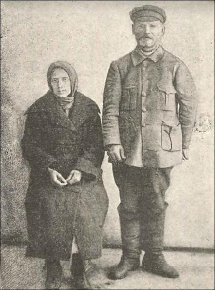 Photo credits: Mikhail Gernet (ed.),  Prestupnyi Mir Moskvy  (Moscow, 1924).