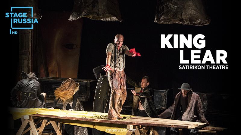 King Lear Web horizontal v2.jpg