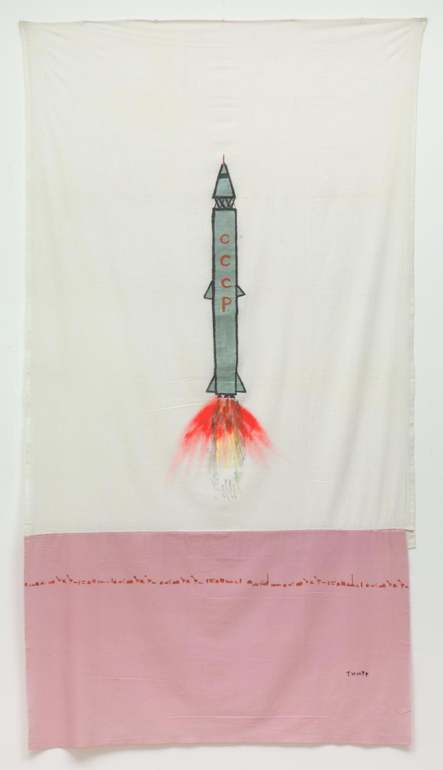 Start (rocket) , 1989. Acrylic on canvas.