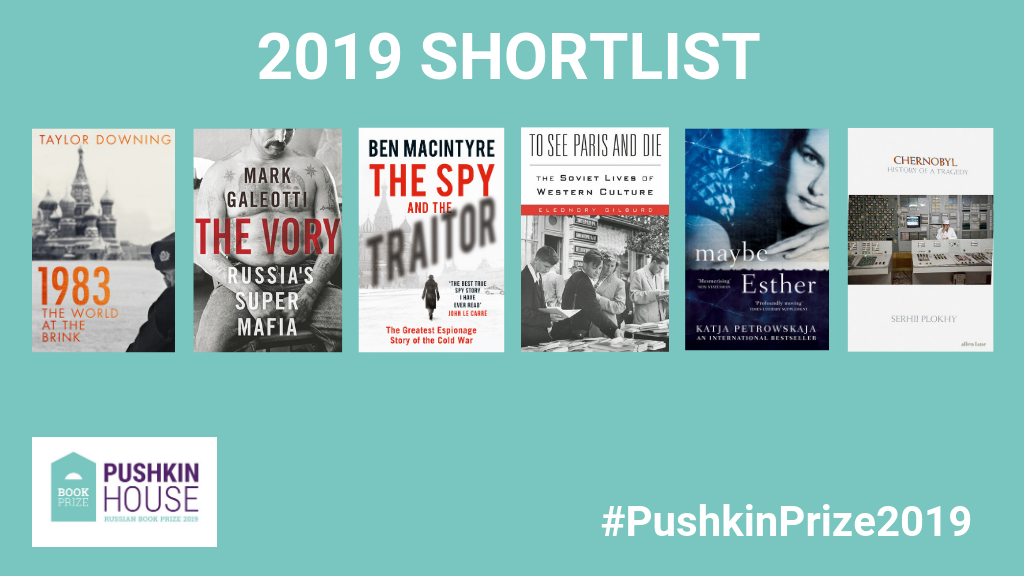 2019 SHORTLIST STILL.png