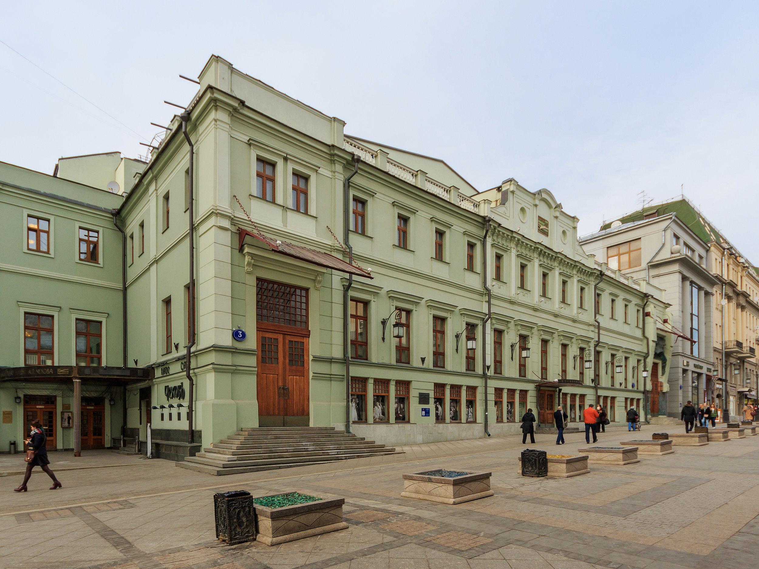 The Chekhov Moscow Art Theatre © A.Savin, WikiCommons