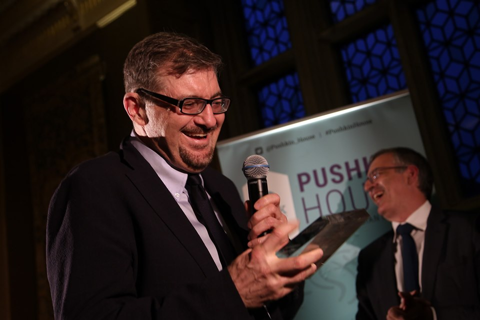 Serhii Plokhy receiving the 2019 Pushkin House Book Prize for Chernobyl: History of a Tragedy