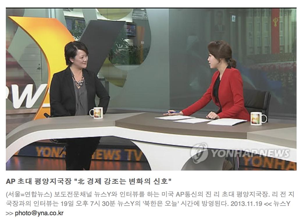 """AP 초대 평양지국장 """"北 경제 강조는 변화의 신호"""".png"""