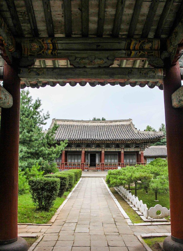 North Korea's Palace Intrigue -