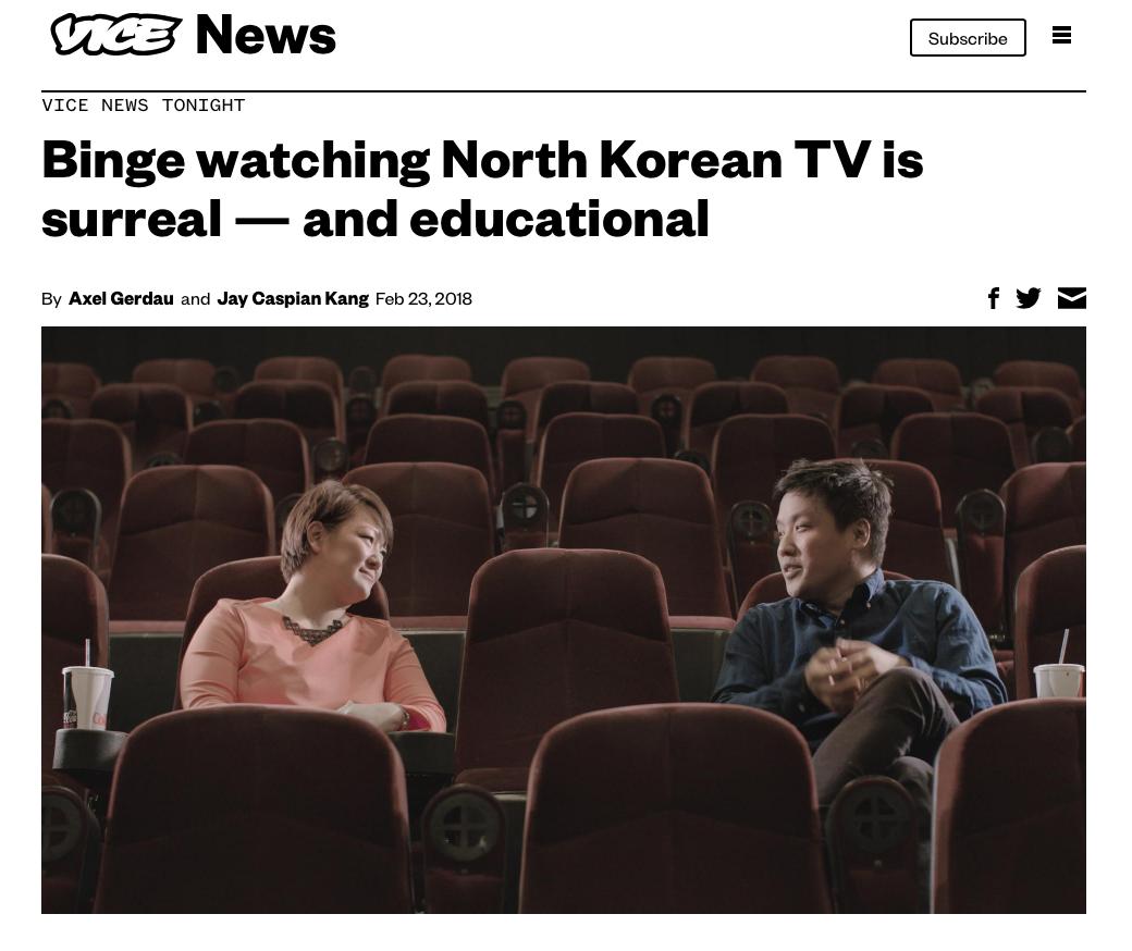 VICE News Binge.png
