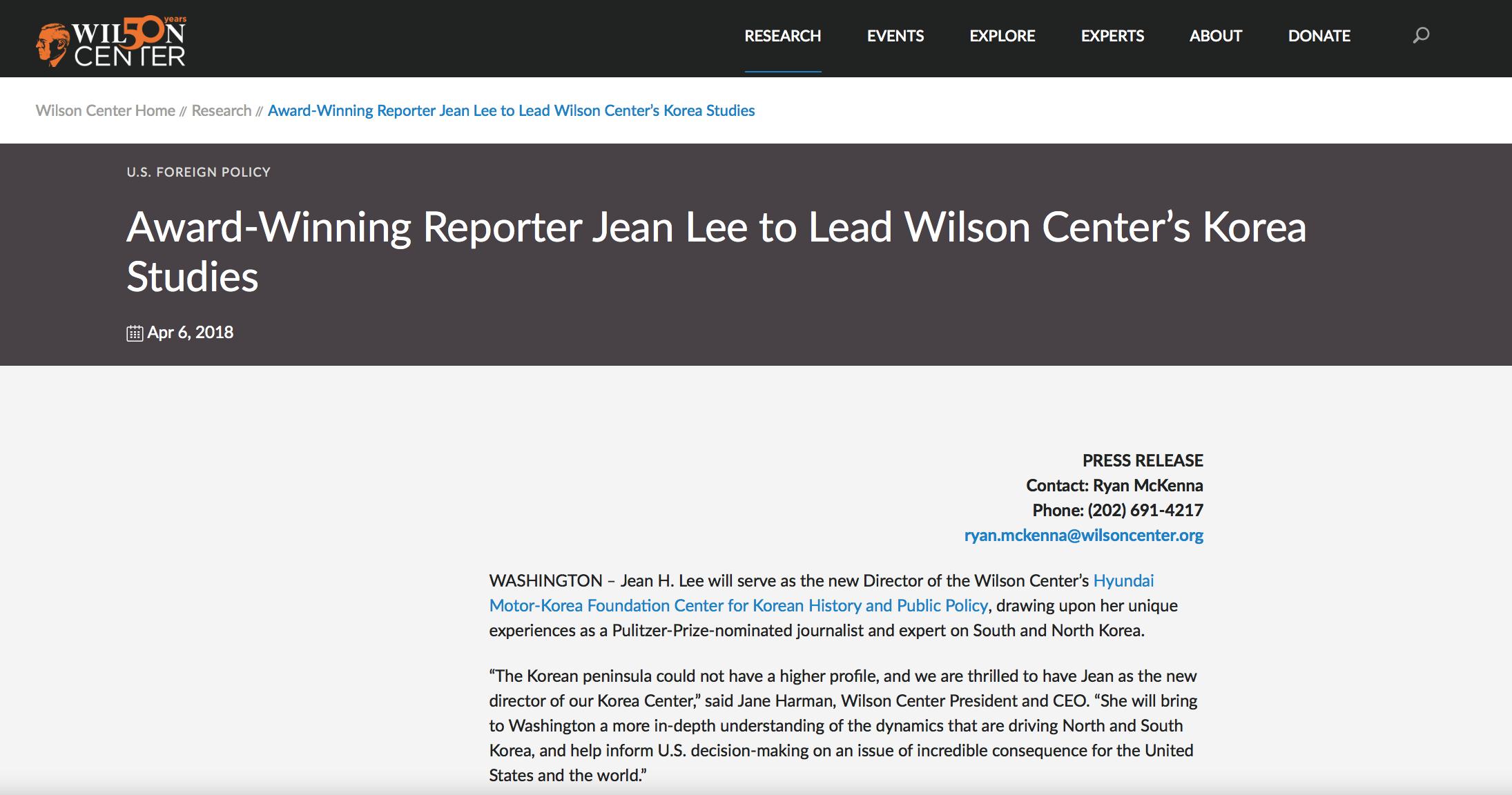 Jean Lee WWC PR.png