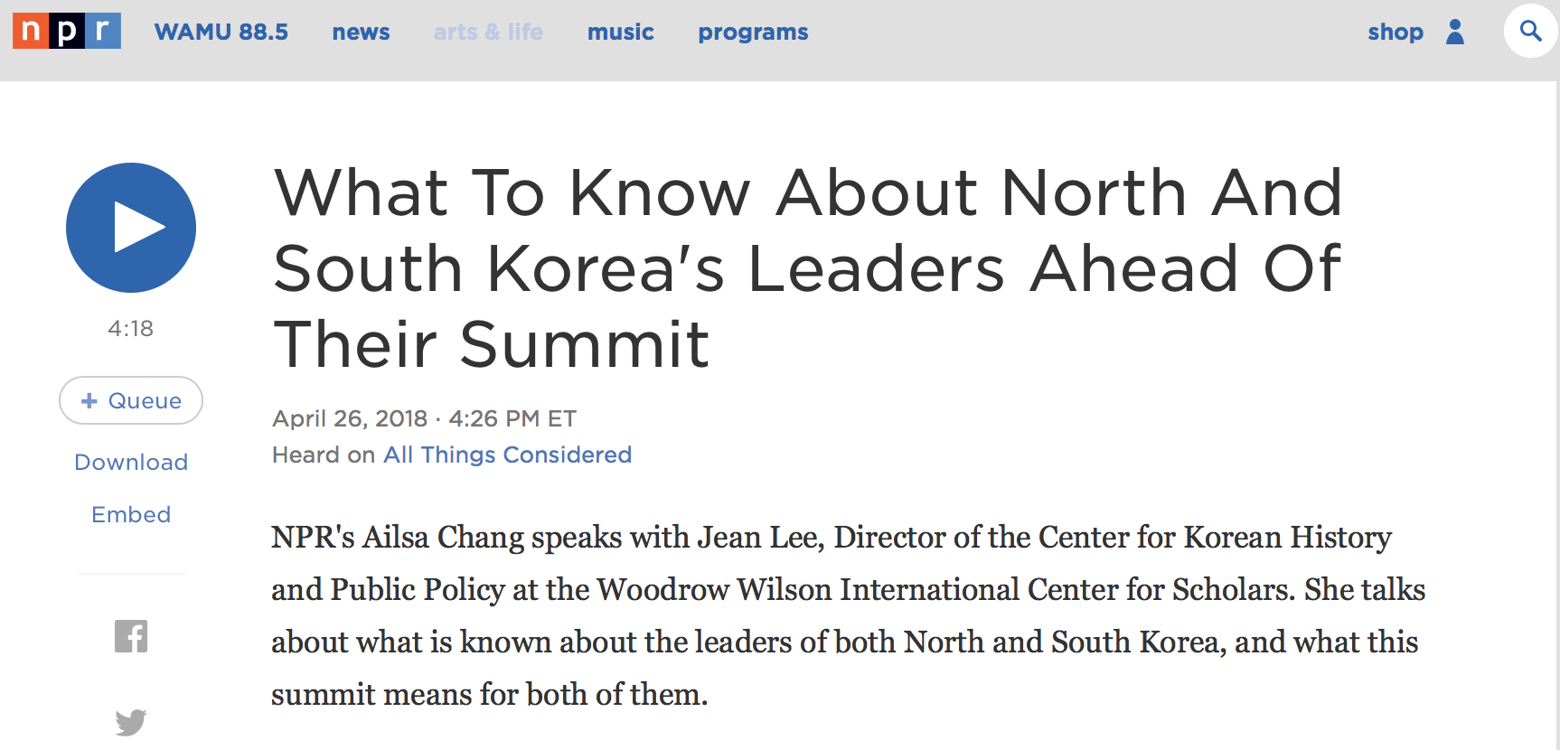 NPR ATC summit.png